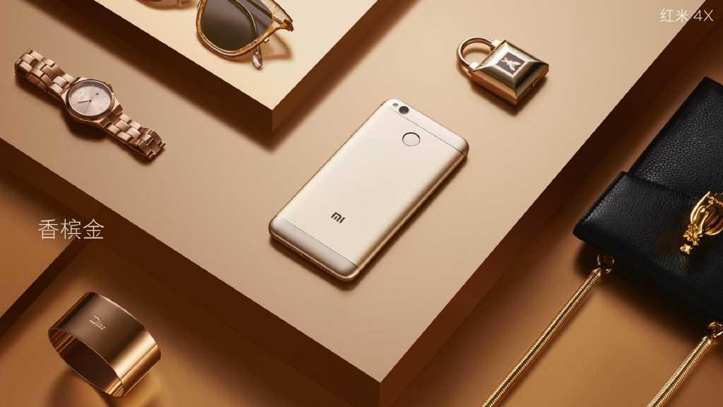 Xiaomi Redmi 4X представлен официально: симпатичный бюджетник с большим аккумулятором
