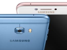 Samsung Galaxy C5 Pro появился на китайском официальном сайте
