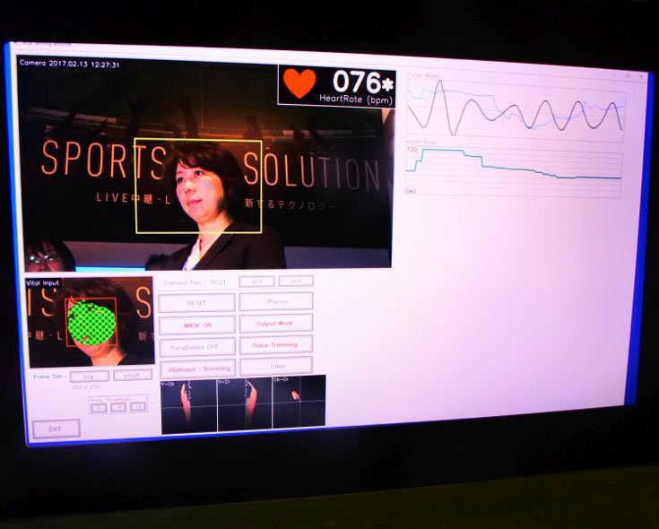 Новая технология Panasonic «Contactless Vital Sensing» измеряет пульс с помощью камеры