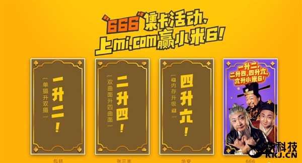 Xiaomi Mi6 вместо 4 Гб ОЗУ получит 6 Гб