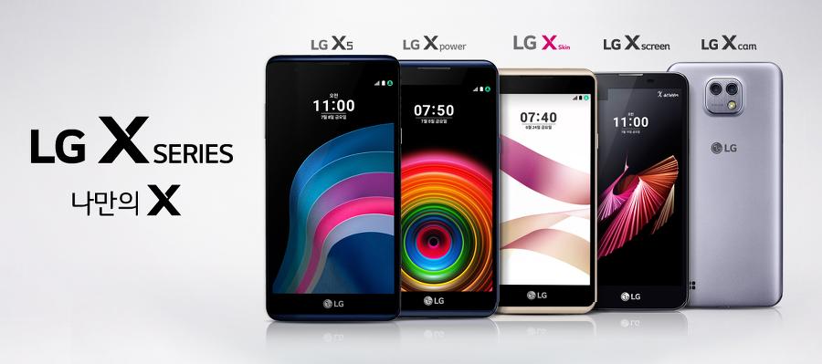Дизайн LG X серии