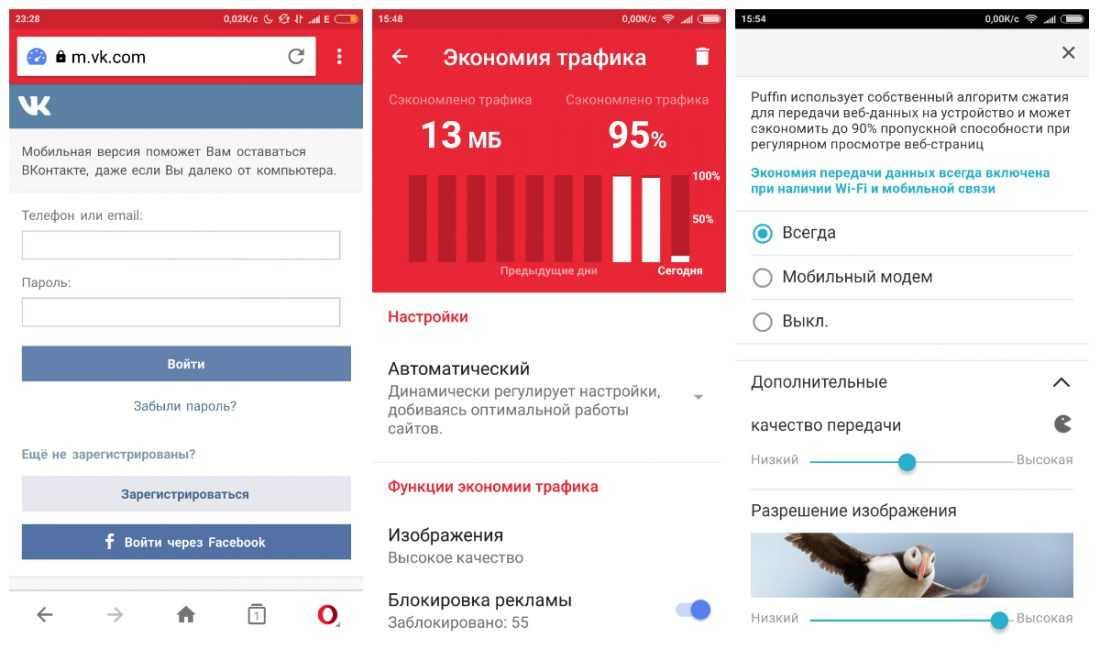 добавляет мобильная версия вконтакте настройки Руслана Лобанова