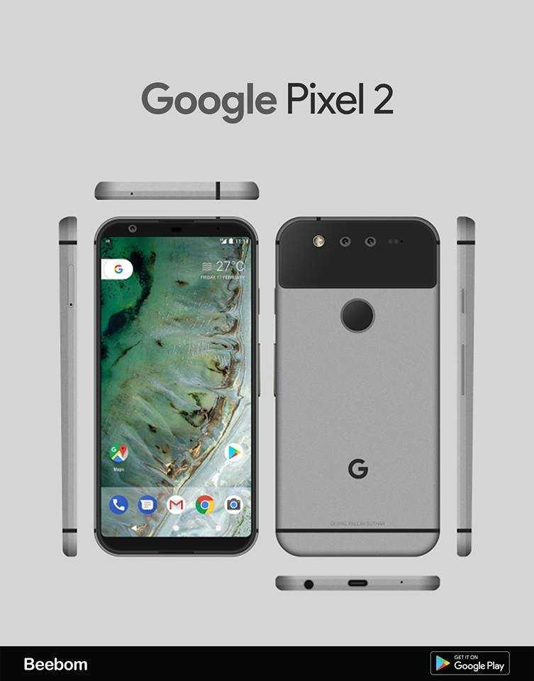 Google Pixel 2 показался нарендере