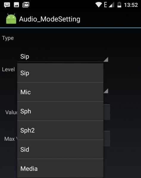 Настройка звука в инженерном меню