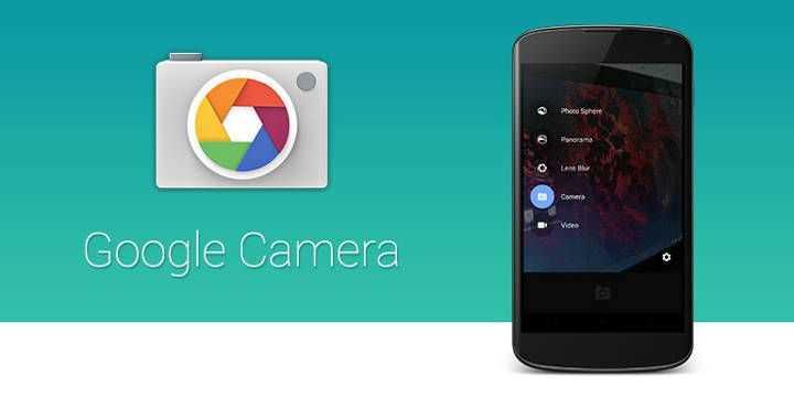 Google Camera HDR+