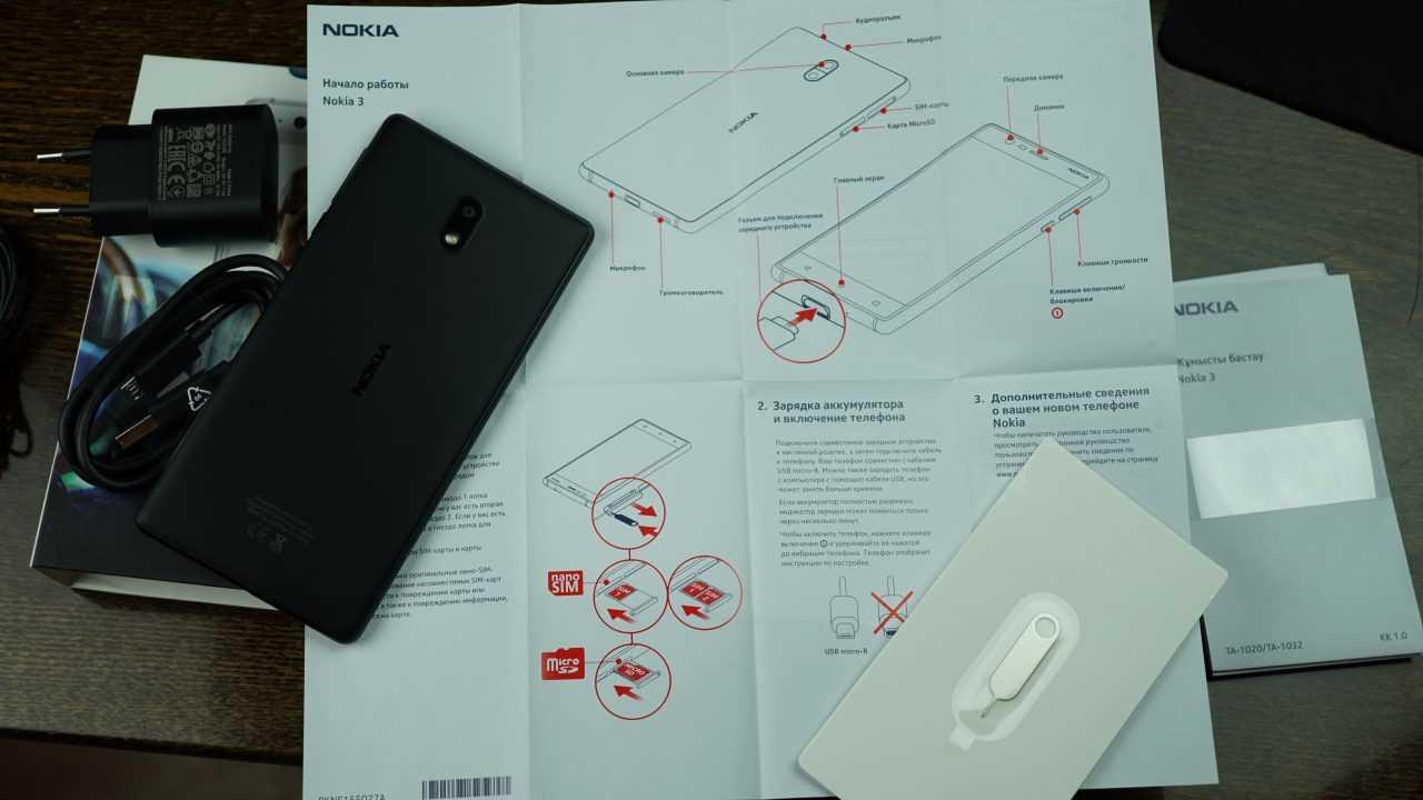 Инструкция Nokia 3