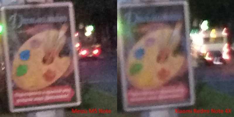 Meizu M5 Note vs Xiaomi Redmi Note 4X фото ночью