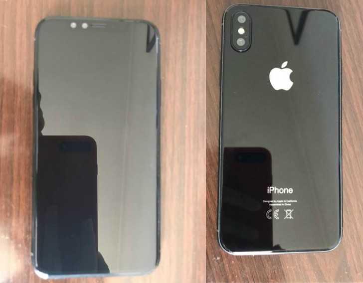 Презентация iPhone 8 состоится 12 сентября