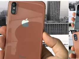 iPhone 8 будет обладать большим дисплеем в меньшем корпусе