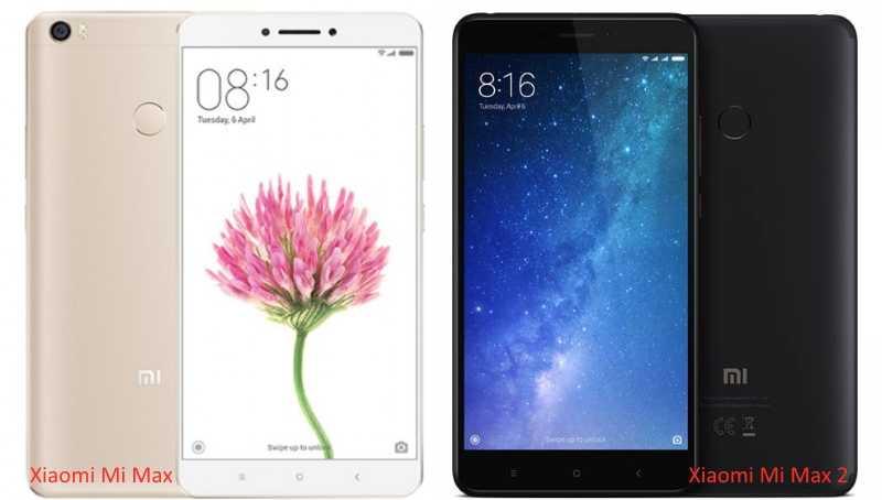 Что лучше, Xiaomi Mi Max или MI Max 2