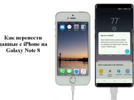 Samsung выпустила видео, показывающее как перенести данные с iPhone на Galaxy Note 8