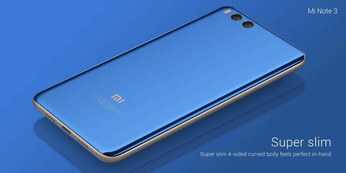Xiaomi Mi Note 3 представлен официально: 6 ГБ ОЗУ и двойная камера
