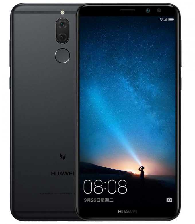 Huawei Maimang 6 выходит с Kirin 659 и четырьмя камерами