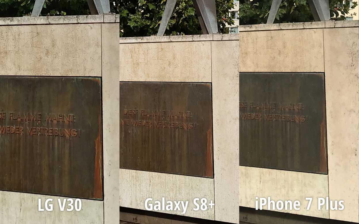 Сравнение фото с камер LG V30, Galaxy S8+ и iPhone 7 Plus