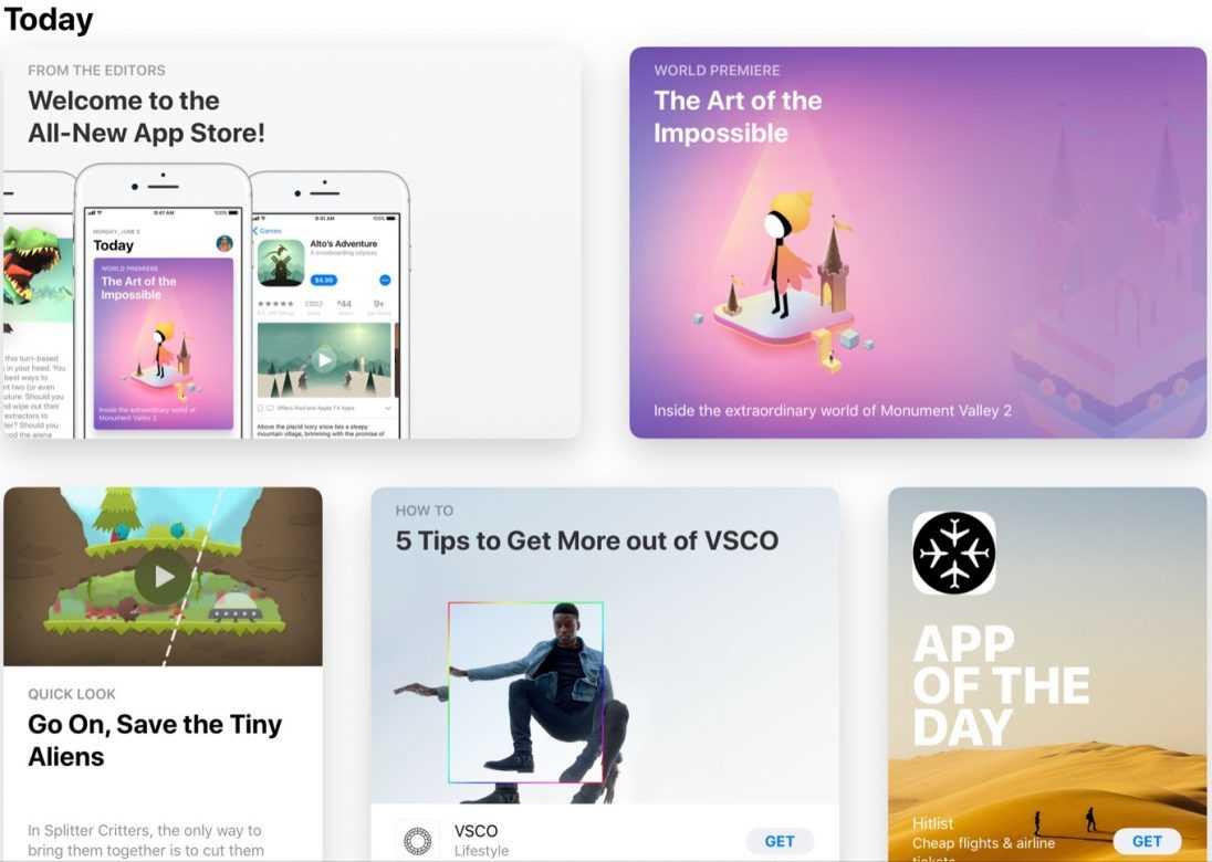 Обновленный дизайн и новые функции Apple App Store