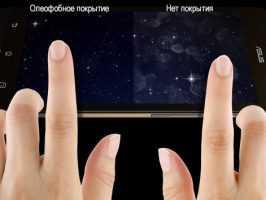 Что такое олеофобное покрытие в смартфоне?