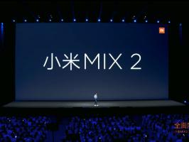 Mi Mix 2 представили официально: основные характеристики и цена