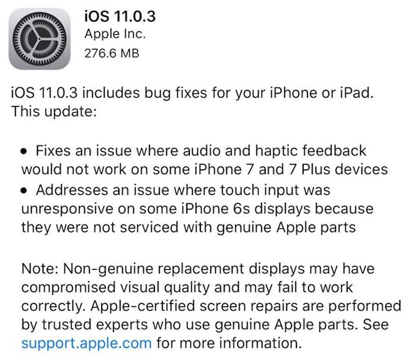 Apple выпустила четвертое обновление iOS 11.0.3 за последние четыре недели