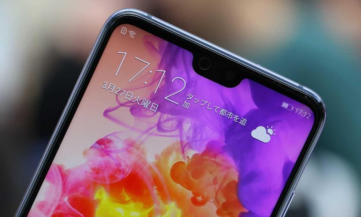Huawei Honor 10 AIсподдержкойИИ презентуют 15мая