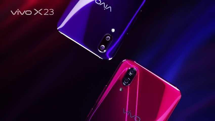 Vivo X23 смартфон со сканером отпечатков в дисплее и 8 ГБ ОЗУ