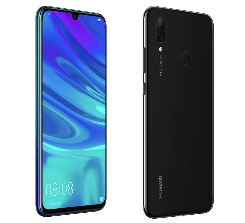 Specifications Samsung P Smart (2019): powerful, stylish and affordable smartphone Kirin 710