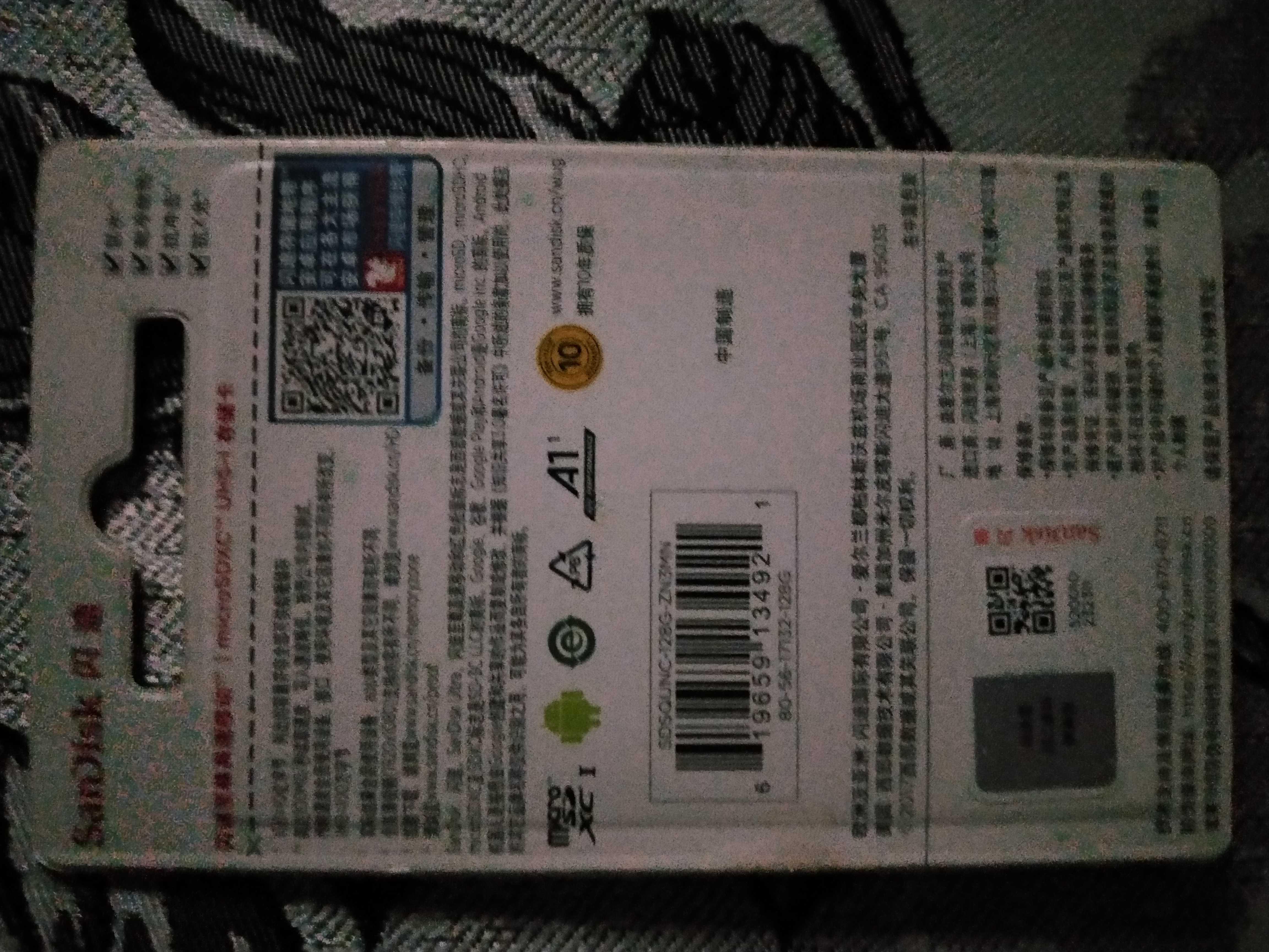 Oppo RX17 Neo ночью