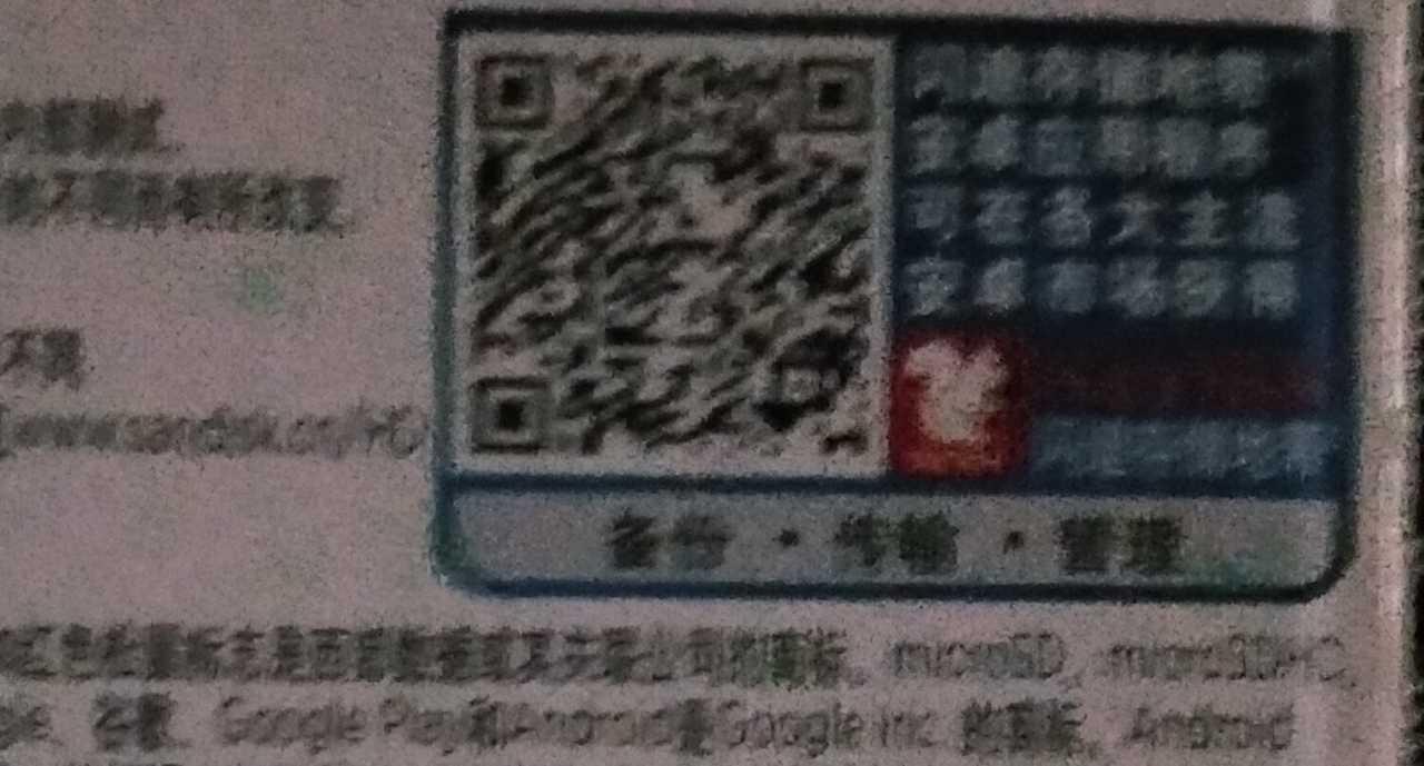 Фрагмент с фото Oppo RX17 Neo