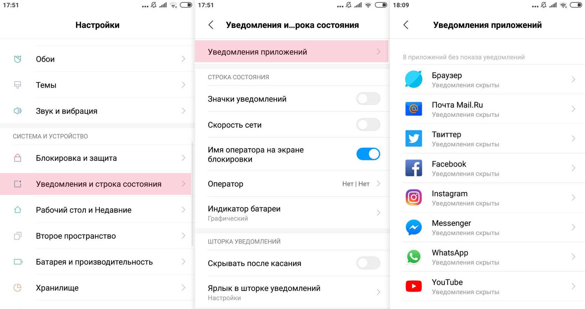 Android не приходят уведомления